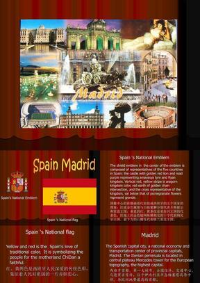 西班牙介绍.ppt