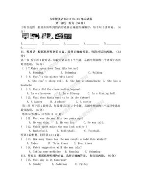 八年级上英语前三章单元试卷_含听力材料及答案.doc