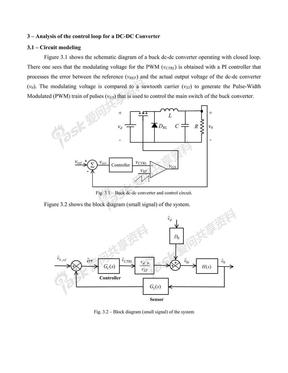 开关电源环路设计资料.pdf