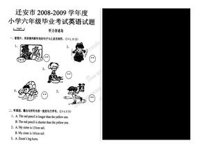 冀教版08-09六年级英语试卷下.doc