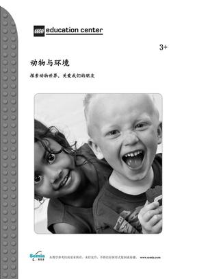 3+动物与环境.pdf