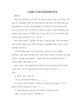 人教版七年级英语阅读题及答案.doc