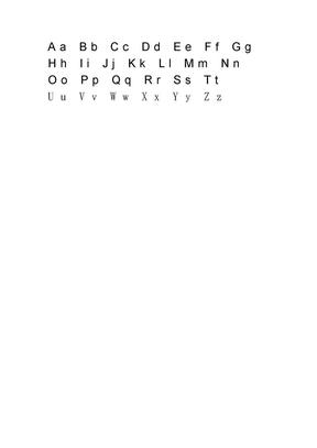 英文字母表.doc