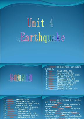 2009届高考英语第一轮课本复习课件必修一 Unit 4 Earthquake(人教新课标).ppt