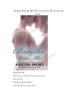 Breathe With Me_(With Me in Seattle #7) by Kristen Proby.doc