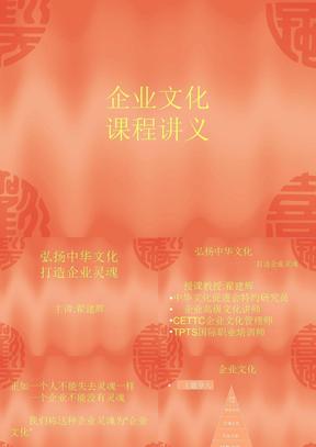 中国人的面zi.ppt