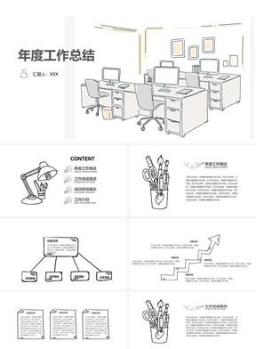 手绘插画-通用工作总结ppt模板.pptx