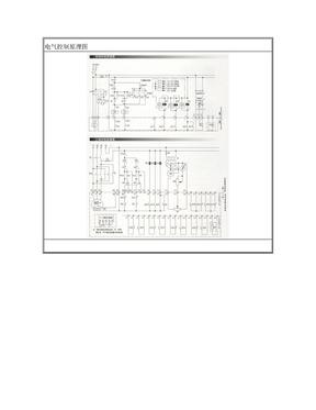 电气控制原理图(国产电动阀).doc