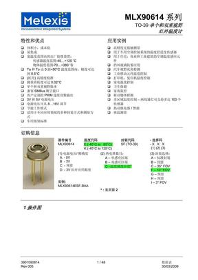 中文_MLX90614红外传感温度计.pdf