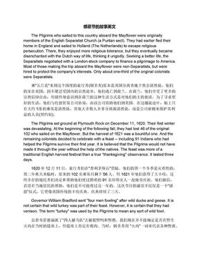 感恩节的故事英文.docx