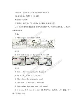 外研新标准版初中英语八年级上册期中测试题(二).doc