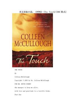 英文原版小说:《呼唤》(The Touch)[DOC格式].doc