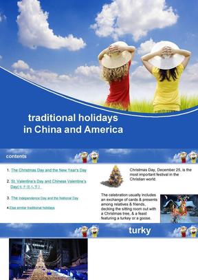 中国的传统节日 英语.ppt