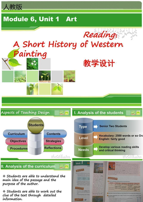 A short history of western painting说课课件.ppt
