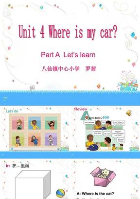 Unit 4 Where is my car 精品课件.ppt