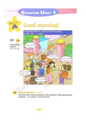 英语七年级上册电子课本.人教版.pdf