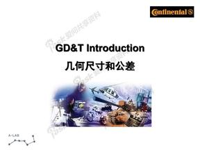 GD&T形位公差培训教材[130P][4.86MB].pdf