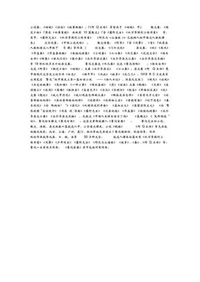 鲁迅文集汇总.pdf