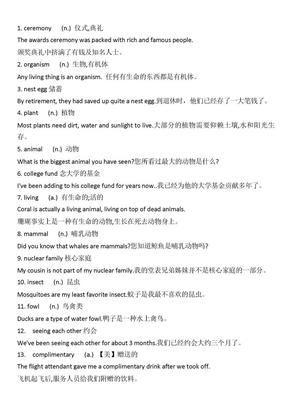 成人学位英语必备词汇手册.docx