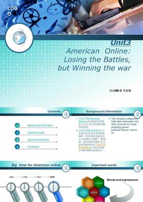 综合英语第四册unit3.ppt