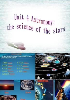 2009届高考英语第一轮课本复习课件必修三Unit 4 Astronomy(人教新课标).ppt