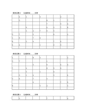 数独题目初级60题(后附答案).doc