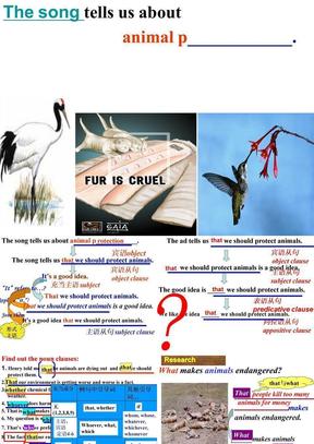 高三英语二轮专题 名词性从句的分析及运用课件.ppt
