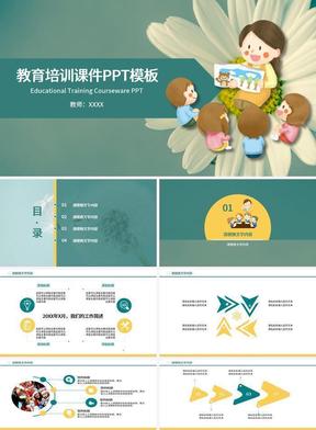 创业青黄色教育培训卡通课件PPT模板.pptx
