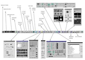 扫描电镜6700F操作.pdf