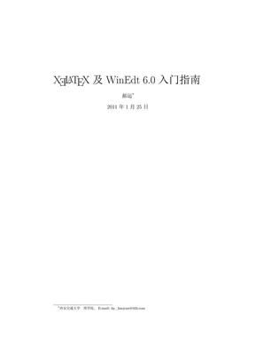 LaTeX Tutorial 教程.pdf