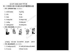 冀教版08-09五年级英语试卷下.doc