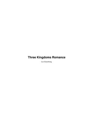三国演义英文版.pdf