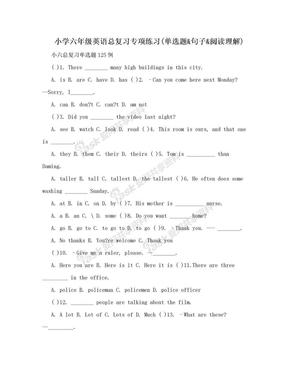 小学六年级英语总复习专项练习(单选题&句子&阅读理解).doc