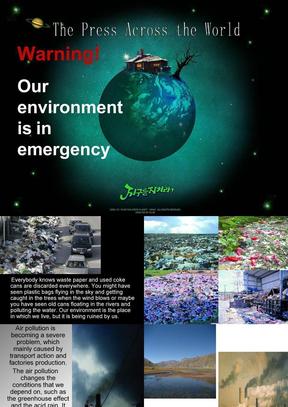 关于环保的英语PPT.ppt