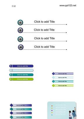 124套PPT图表打包下载.ppt