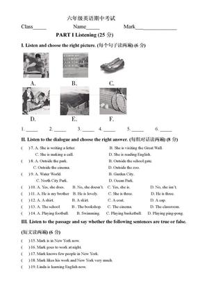 上海牛津英语6A期中考试卷.doc