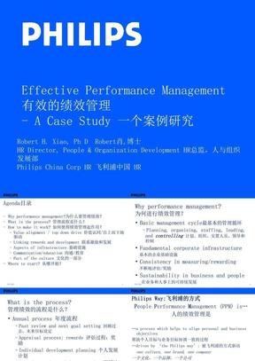 【课件】飞利浦-优秀企业的员工业绩评估和员工发展体系 翻译  副本.ppt