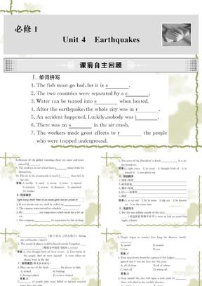 高中英语:unit4_earthquakes课件_新人教必修1.ppt