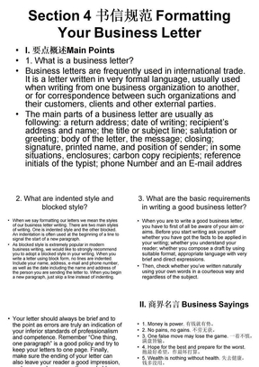 Section 4 书信规范 Formatting Your Business Letter.ppt