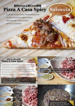 2011-【食谱】Pizza A Casa Spicy Salsicciat-@Louiechot.ppt