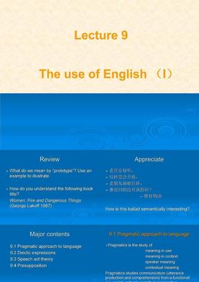 英语语言学实用教程课件unit9-13.ppt