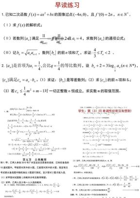 2012超几何分布和二项分布的区别.ppt