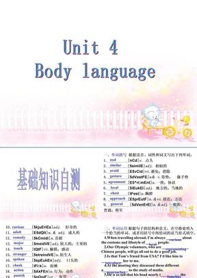 2009届高考英语第一轮课本复习课件必修四 Unit 4 Body Lanuage(人教新课标).ppt