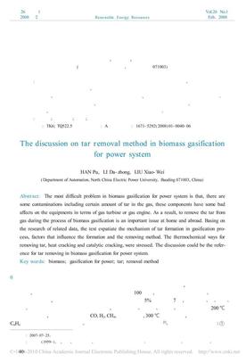 生物质气化发电燃气焦油脱除方法的探讨.pdf