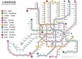 上海地铁地图.pdf
