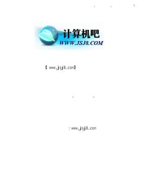 《计算机网络》课后习题答案【谢希仁】第六版.pdf