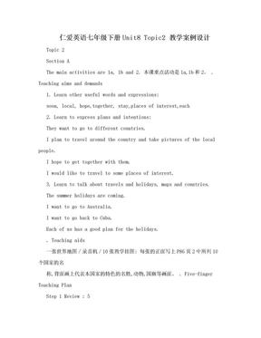 仁爱英语七年级下册Unit8 Topic2 教学案例设计.doc