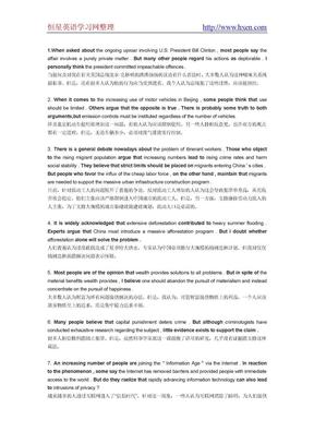英语经典300例.doc