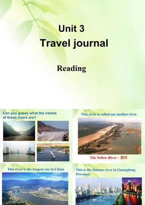 (新版)Unit 3 Travel journal Reading.ppt
