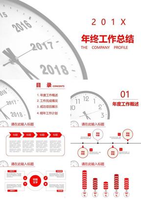 红色时钟年终工作总结PPT模板.pptx